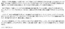 チョン日報20071022-02