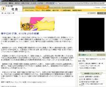 中央日報20071026