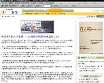 中央日報200710-01