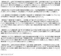 中央日報200710-02