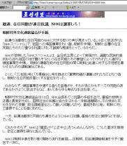 超賤新報20071029-01