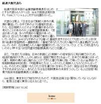 超賤新報20071029-02