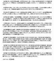 民団20071024-02