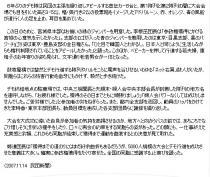 民団20071114-02