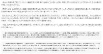 中日新聞20071115-02
