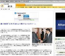 中央日報20071120-01