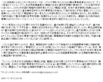 中央日報20071120-02