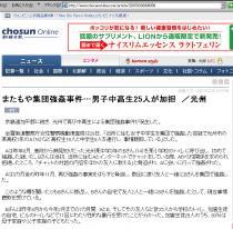 超賤日報20070330-01