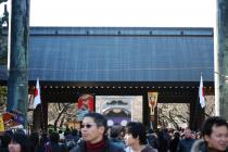 靖国神社20080103-01