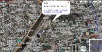 東京都千代田区富士見2-14-15