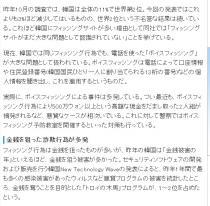 マイコミジャーナル20080110-02