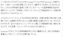 マイコミジャーナル20080110-03