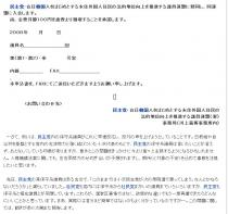 阿比留瑠比iza20080108-04