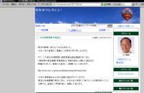 川上義博のブログ