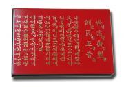 1446年(世宗 28) 創製された 訓民正音礼儀本(訓民正音例義本)と《訓民正音解例本(訓民正音解例本)SPAN33