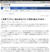 中央日報20080217-01