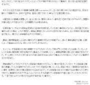中央日報20080217-02