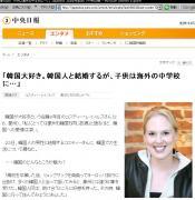 中央日報20080221-01
