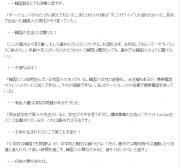 中央日報20080221-02