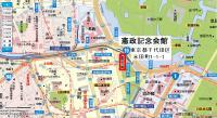 憲政記念館地図