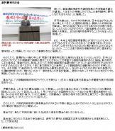 チョン日報20080303-02