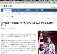 中央日報20080312-01
