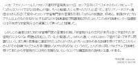 中央日報20080312-04