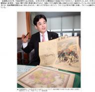 チョン日報20080319-02