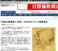 チョン日報20040115-01