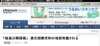 チョン日報20050227-01