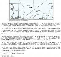 チョン日報20050227-03