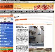 民団20080402-01