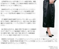 中央日報20080404-02