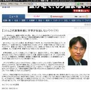 朝鮮新報20080410-02