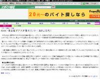 スポーツ報知20080416