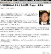 中央日報20080418