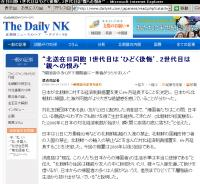 the daily nk 20080424-01