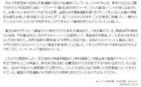 中央日報九条茶02