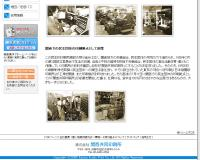 関西共同印刷02