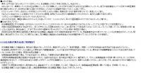 統一日報20080514-02