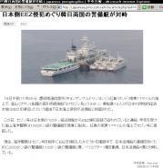 中央日報20080516