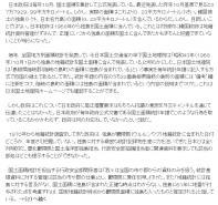 中央日報20080519-02