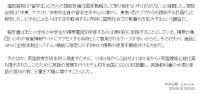中央日報20080528-02
