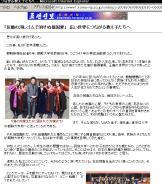 超賤新報20080530-01