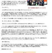 超賤新報20080530-02