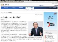 中央日報20080605-01