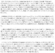 中央日報20080605-02