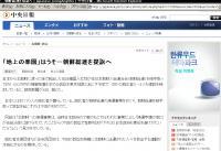 中央日報20080609-01