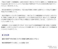 中央日報20080609-02
