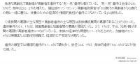 中央日報20080610-02